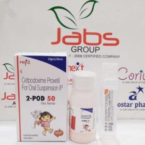 2 pod 50 dry - CEFPODOXIME PROXETILE ORAL SUSPENSION